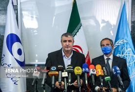 توافق اخیر ایران و آژانس بر سر دسترسی به چه سایتهایی بود؟