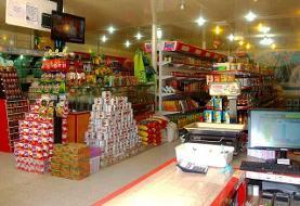 گرانی باعث تعطیلی ۲۰ درصد سوپرمارکت های تهران شد