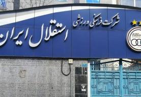 دسته گل جدید احمد سعادتمند برای استقلال!