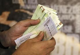 دستور رئیسی به بانک مرکزی و شایعه عجیب در بازار ارز / دلار میریزد یا گرانتر میشود؟