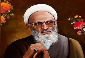 پیکر علامه حسنزاده آملی صبح سهشنبه دفن میشود