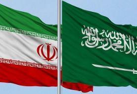 آسوشیتدپرس: ایران و عربستان سعودی برای اولین بار در دوران رئیسی مذاکره کردند