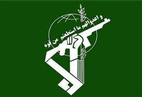 فوری/ شهادت ۲ تن در حادثه انبار مرکز تحقیقات خودکفایی سپاه