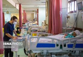 ۲۳۹ فوتی جدید کرونا در کشور / شناسایی ۱۱۷۰۱ بیمار در شبانهروز گذشته