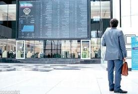 ارزش معاملات بازار سهام ۵۸ درصد کاهش یافت