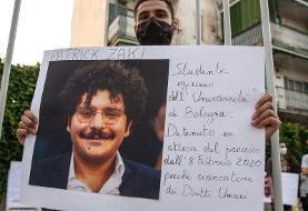Patrick Zaki: Egypt tries Christian rights activist on false news charge