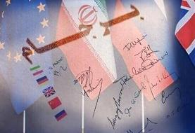 تصمیم ایران برای بازگشت به مذاکرات وین جدی است