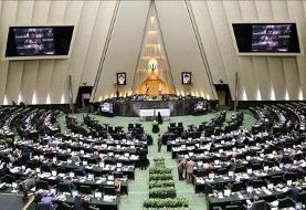 استقبال مجلس از حذف رانت «نمایندگی»