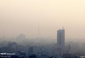 هوای تهران «بسیار ناسالم» شد