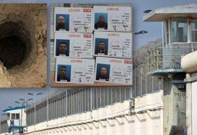 ۶ اسیر فلسطینی چگونه از زندان فوق امنیتی اسرائیل فرار کردند؟ | ماجرای اسیری که شب قبل از اجرای ...