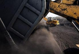 جریمه روزانه ۵۰۰ هزار یورویی علیه لهستان برای یک معدن زغال سنگ