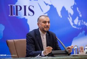 برپایی جلسه کمیته ویژه پیگیری بین المللی پرونده ترور شهید سلیمانی
